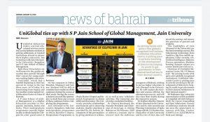 UGEC & Jain -Deemed-to-be-University